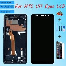 Htc U11目液晶画面アセンブリフロントケースタッチガラス、htc 2Q4R100液晶ディスプレイオリジナル黒、赤、青