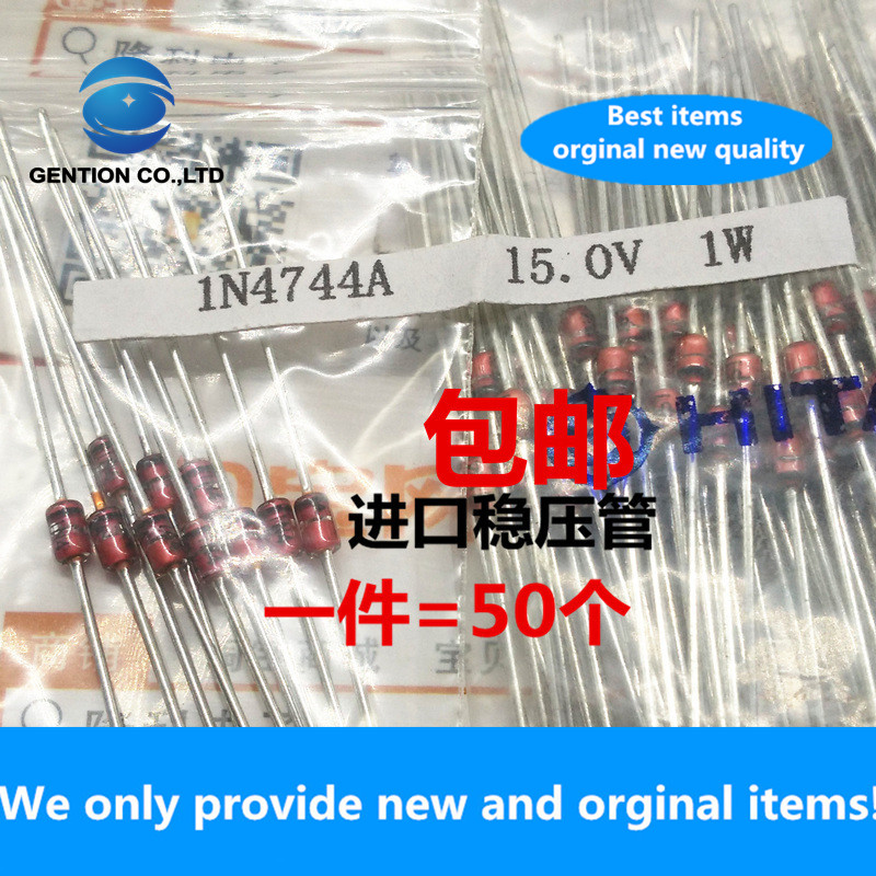 500PCS 100% New original <font><b>1N4744A</b></font> imported zener diode 15V 1W 1 watt Japanese in-line zener tube glass tube glass seal image