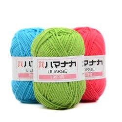 Kolorowa mleczna bawełna 4 nici bawełniana ręcznie tkana gruba miękka bawełniana i wygodna diy do lalek|Dziewiarstwo|   -