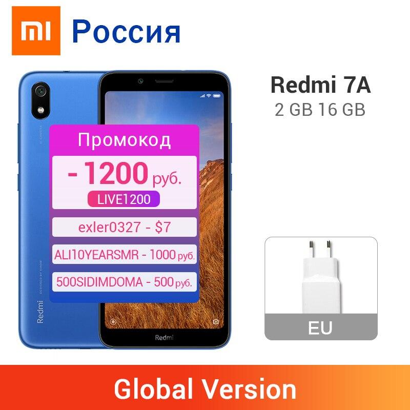 6522.3руб. |Мобильный телефон Xiaomi Redmi 7A, телефон с глобальной прошивкой, 2 Гб, 16 Гб, аккумулятор 4000 мАч, восьмиядерный процессор Snapdargon 439, камера 12 мП, экран 5,49 дюймов|Мобильные телефоны| |  - AliExpress