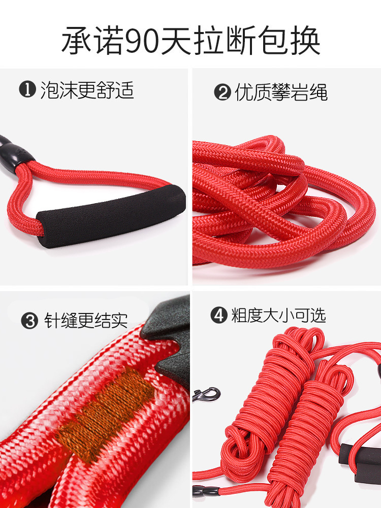 Dog Lengthen Lanyard Golden Retriever Traction 3 M 5 M 10 Rough Training Chinlon Small Unscalable Dogs Dog Leash Dog Chain