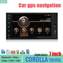 lelv dvd car screen android reproductor dvd auto nacigator screen car 7'' for COROLLA Toyota 2006-2013 Gps WIFI usb audio AUX(China)