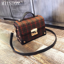Fashion Plaid Women Shoulder Bag Rivet Hasp Flap Crossbody Bags Ladies Fresh Style Handbag Chain Tote Messenger Woman Bag rivet detail flap handbag