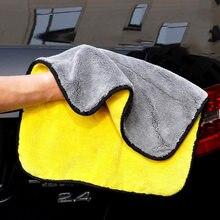 ホット販売肥厚マイクロファイバーカー珊瑚のビロードの布両面高密度タオル新拭く吸収