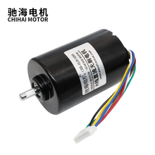 Chihai Motor DC24V Brush-Cutter 4000RPM 42mm for CHB-BLDC4260 8-Wire Low-Noise Long-Life