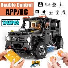 Купить с кэшбэком New APP RC G-Glass G500 AWD Wagon SUV Vehicle Fit Legoings Technic MOC-2425 Motor Power Function Building Blocks Bricks Toy Kid