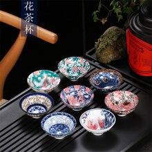 Чайная чашка из белого и голубого фарфора ручная чайная с рисунком