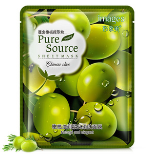Image 5 - Lavendel Koreaanse Gezichtsmasker Acne Aloë Hydraterende Olie Controle Masker Voor Gezicht Cherry Granaatappel Acne Behandeling Gezichtsverzorging