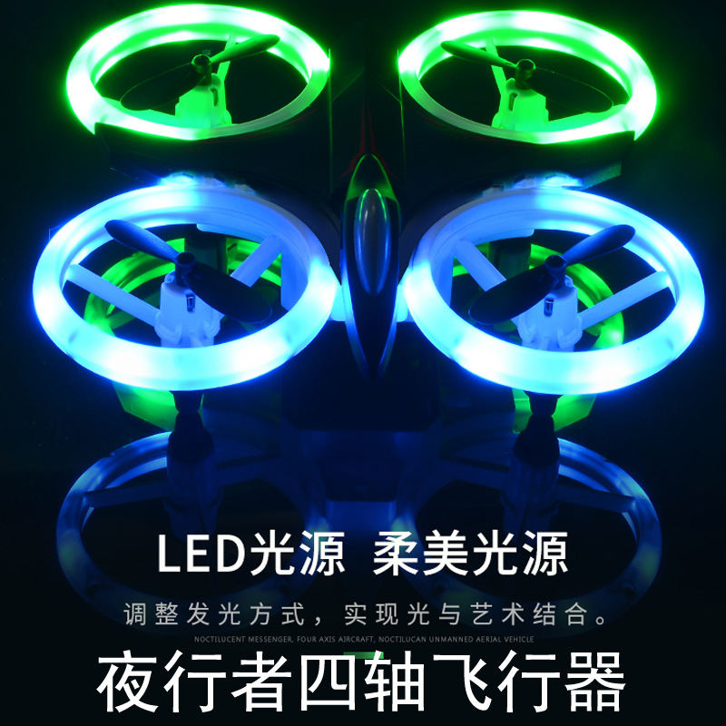 Hot Selling Remote Control Aircraft Quadcopter Mini2. 4g Headless Mode A Key Return Mini Unmanned Aerial Vehicle