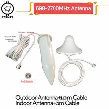 Zqtmax 30dbi omni антенна для 2g 3g 4g сотовый ретранслятор