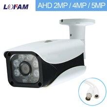 Lofam ahd câmera 1080p 2mp 4mp 5mp câmera de segurança interior ao ar livre à prova dwaterproof água câmera de vigilância de vídeo cctv ir dia visão noturna
