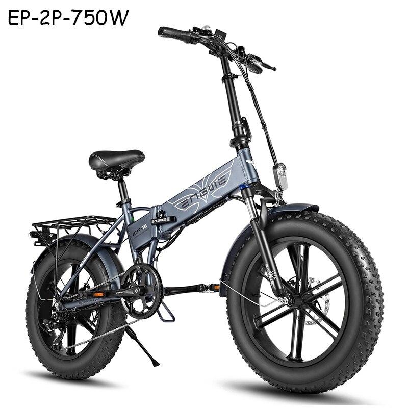 EP-2 750W 20*4,0 дюймов с толстыми покрышками электровелосипед Алюминий Электрический велосипед 48V12A 750W Мощный велосипед 7 скоростей горный велоси...