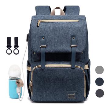 Torba na pieluchy plecak dla mamy 2020 USB macierzyństwo opieka nad dzieckiem torby na pieluchy dla niemowląt moda podróżna plecak na pieluchy dla zestawu spacerowego tanie i dobre opinie Alameda CN (pochodzenie) Denim zipper (30 cm Max Długość 50 cm) 15cm 27cm 0 8kg 46cm Stałe Grey Black Blue Mom Dad
