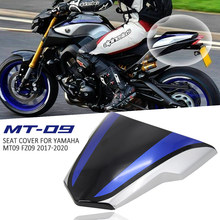 2017 2018 2019 2020 motosiklet YAMAHA MT-09 MT09 FZ09 arka yolcu koltuk kılıfı koltuk kukuletası