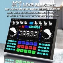 Live Sound Card Portable Bluetooth Sound Card Profession Adjustable Volume Audio for Music Recording Karaoke Singing