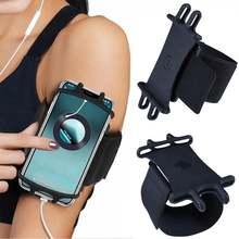 Мобильный телефон Беговая сумка для телефона браслет пояс бега