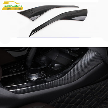 Car Style Interior Center Console Gears Shift Both Sides Trim Strips 2pcs for BMW X3 X4 G01 G02 Accessories 2019