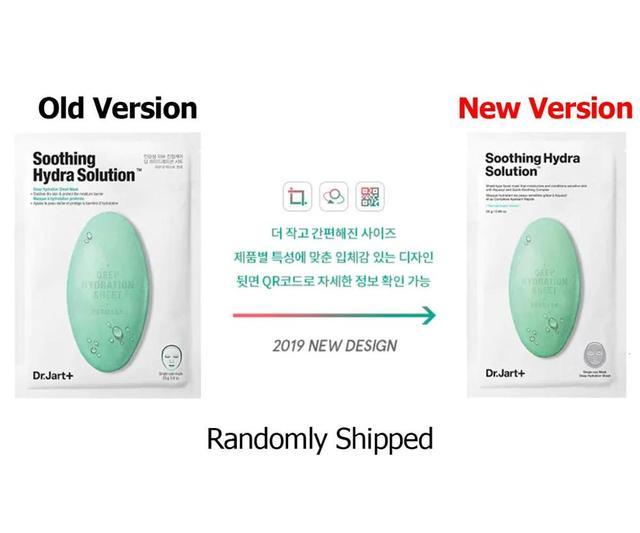 Korea Mask 1pcs Dr.Jart+ Mask Sheet Hydrating Whitening Skin Care JM Solution Face Mask Acne Treatment Sebum Control Care T. INS 1