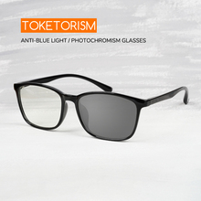 Toketorism anti blue light computer glasses photochromic sun