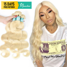Monstar 1/3/4 613 Blonde Hair Extensions Brazilian Hair Weave Bundles Body Wave Remy Human Hair 22 24 26 28 30 32 34 36 inch(China)