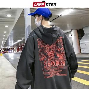 Image 1 - LAPPSTER mężczyźni japońska moda uliczna bluzy z kapturem 2020 Harajuku spadek Skateball mody kreskówki bluzy Hip Hop czarne bluzy z kapturem