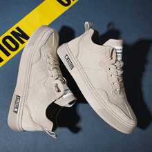 New white shoes men's fashion board shoes quality sports casual men's shoes