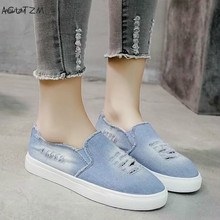 New Canvas shoes women 2020 Autumn Loafers Women Flats Shoes Casual Woman Slip-on Ballerina Ladies h135