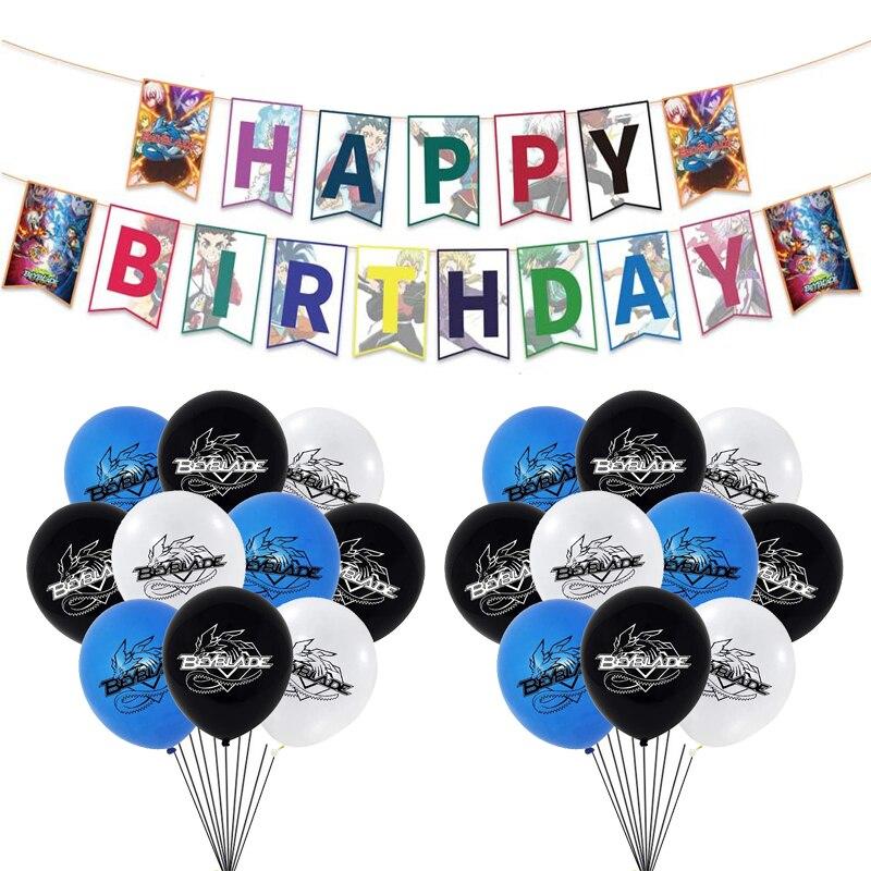 1 Набор волчков бейблэйд латексные шары с днем рождения баннер, флаг популярные украшения для тематических вечеринок для мальчиков сувенир...