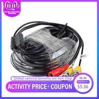 18 M/60ft CCTV Video Power BNC Kabel DVR Draht Kabel + DC stecker Power verlängerung kabel für CCTV kamera und DVRs koaxialkabel