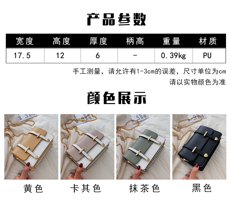 Image 4 - The new girl 2019 new bead chain double belt linear ramp Pack Single shoulder bag stylish and small parties.-in Top-Handle Bags from Luggage & Bags