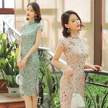 Sheng Coco Silk Cheongsam Dresses Satin Woman Traditional Chinese Dress Long Cheongsam Pink Elegant Qipao Pretty Evening Dress