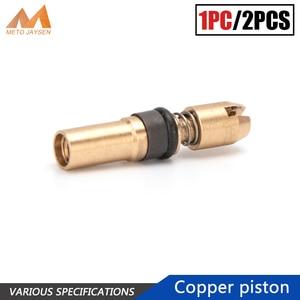 PCP высокое давление 300bar 4500psi Воздушный насос запасные части 100% медный поршень третий этап Замена Комплект