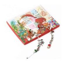 Милый Рождественский календарь с обратным отсчётом и надписью «сделай сам», 24 дня, шармы, браслет, набор бусин, коробка сюрпризов для девоче...