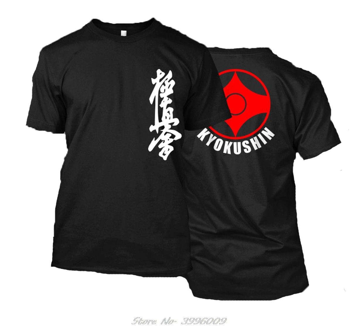Loose Black  Tshirts Homme Tees Kyokushin Karate Masutatsu Oyama Karate Japan - Custom T-Shirt Tee Print T-Shirt Mens