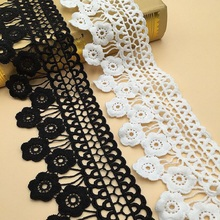 Garment accessories DIY water-soluble lace milk silk barcode lace accessories clothing home accessories