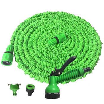 25FT-150FT Garden Hose Water Pipe Spray Nozzle Expandable Magic Flexible Garden Hoses Pipe Spray Gun 7 in 1 Watering Spray Gun