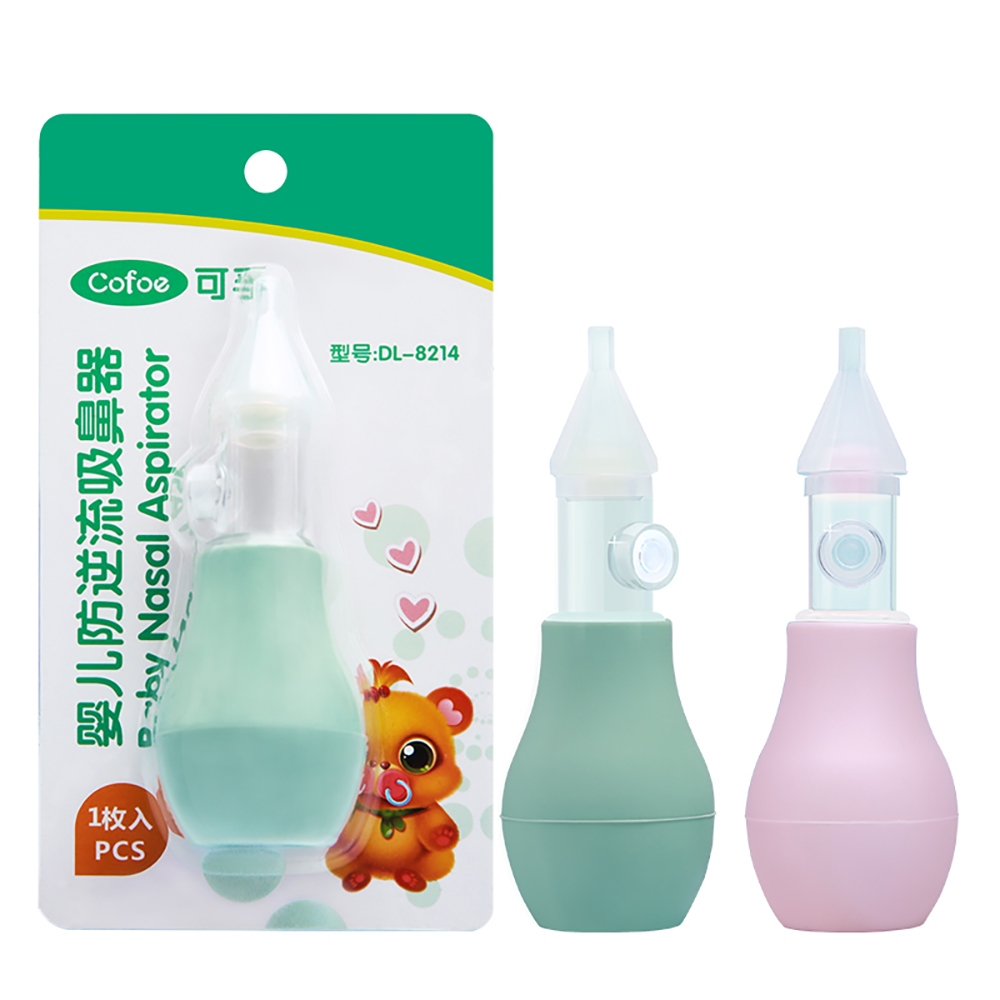 Cofoe Baby Nose Cleaner Nasal Aspirator New Born Baby Safety Nose Cleaner Vacuum Suction Medical Device&Household Nasal Suctio