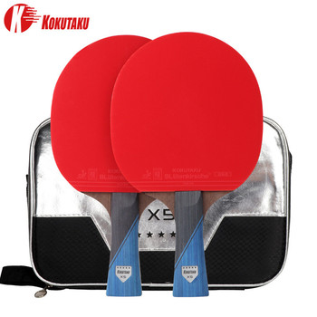 KOKUTAKU 5 star Professional ITTF table tennis racket bat Carbon Wenge ping pong paddle racket 868 double face pimples In rubber professional wrb carbon fiber table tennis racket double face pimples in table tennis rubber long or short handle ping ping bat