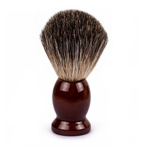 Man Pure Badger Hair Shaving Brush Facial Beard Cleaning Appliance for Razor Double Edge Safety Straight Classic Razor Brush men shaving brush luxury badger bristles shaving razor brush barber salon facial beard comb cleaning appliance tool metal base