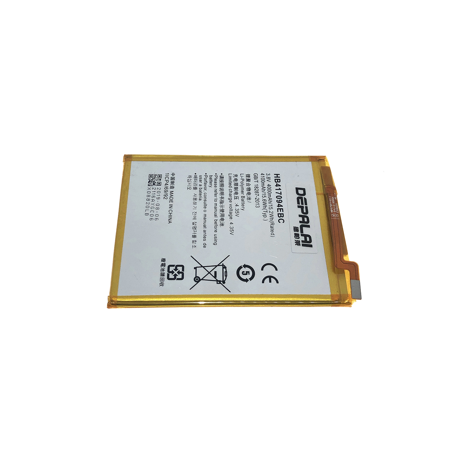 HB417094EBC Replacement Battery For Huawei Mate7 MT7-TL10 Mate 7 MT7- CL00 Battery Mate 7