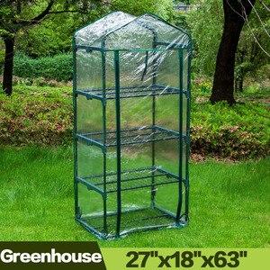 Casa verde exterior do pvc do zíper da estufa de 4 camadas mini com planta das prateleiras com prateleiras 27