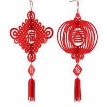 Red Rope Feng Shui Luck Chinese Knot Tassel New Year Hanging Lantern Decor Gift