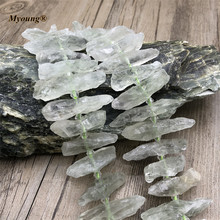 Rough Center Drilled Green Crystal Quartz Spike Point Beads ,Raw Fluorite Stick Necklace Beads For DIY Jewelry MY210508