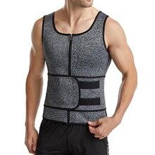 Men Body Shaper Sauna Vest Waist Trainer Belt Sweat Shirt Corset Top Abdomen Slimming Shapewear Fat Burn Fitness Top Home Gym
