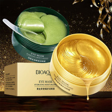 Eye-Patch Face-Care Ageless Acid-Eye-Mask Gold Collagen Anti-Puffiness Remove-Dark-Circle