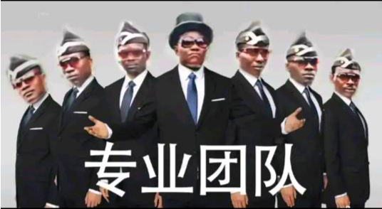 Cosplay Ghana Pallbearers Coffin Dance Black Cap Funeral Dancing Team Display Hat Funny Dressed Costume