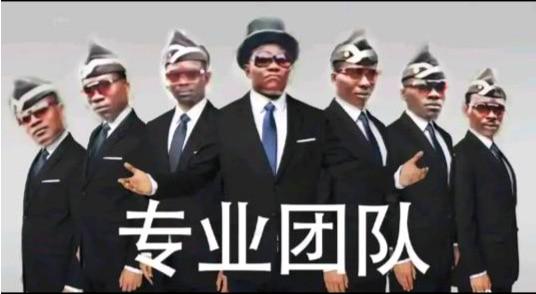 Cosplay Ghana Pallbearers Coffin Dance Black Cap Funeral Dancing Team Display Hat Funny Dressed Costume