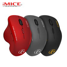 Imice Gaming 2.4G Wireless Silent Mouse Wireless Mouse Bluetooth 6 button gaming mouse