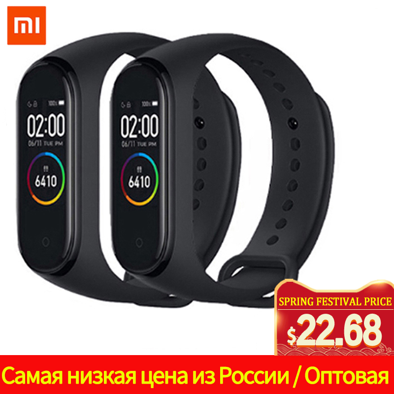 Xiaomi 4-Fitness Bracelet Mi-Band Brand-New Original Amoled-Screen 3-Color Music-Control title=