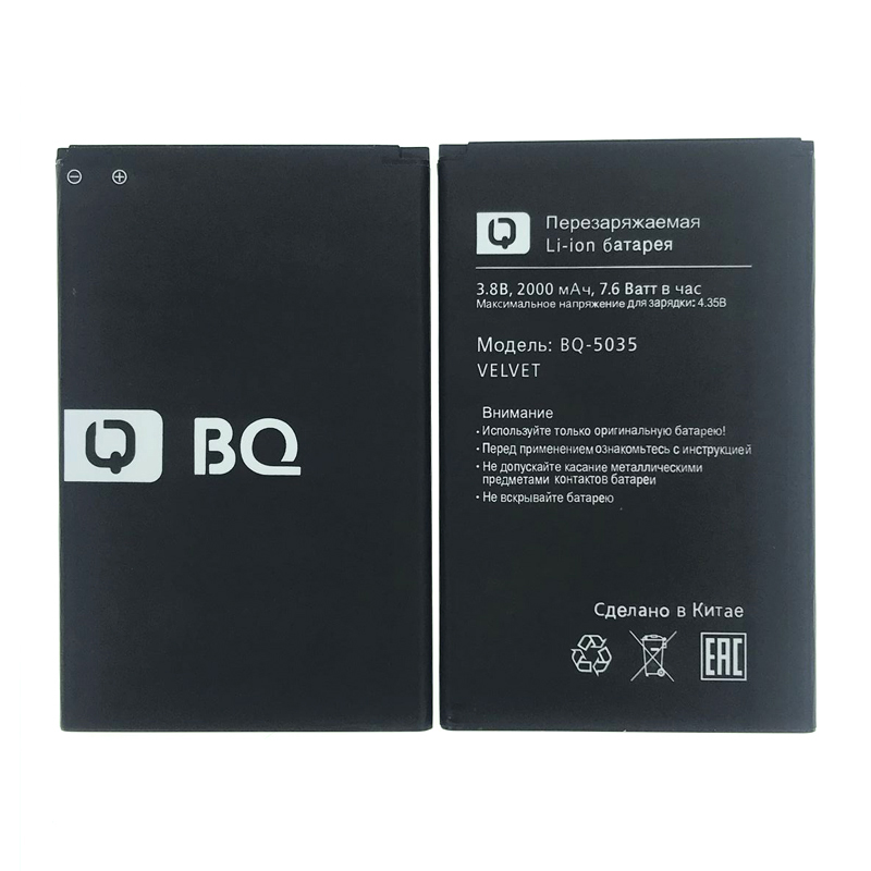 100% Original 2000mAh BQ-5035 Battery For BQ BQS 5035 BQ-5035 Velvet Phone Latest Production High Quality Battery+Tracking Code